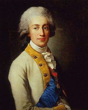 Maximilian, Hereditary Prince of Saxony - Image: Maximilian Saxony