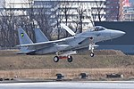 McDonnell Douglas F-15J Eagle '42-8947 947' (32900067007).jpg