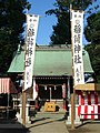Megurisawa Inari Shrine (廻沢稲荷神社) - panoramio.jpg