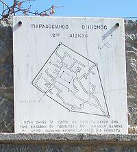 Mesta (Chios)