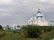 Mgar Church of the Annunciation (1).JPG