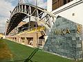 Mika Sport Complex, Yerevan (14).jpg