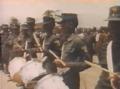 Military band of the Zairian Civil Guard, 1991-1993.png