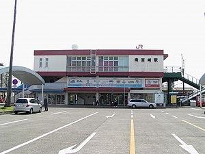 Minami-Miyazaki Station - Station building