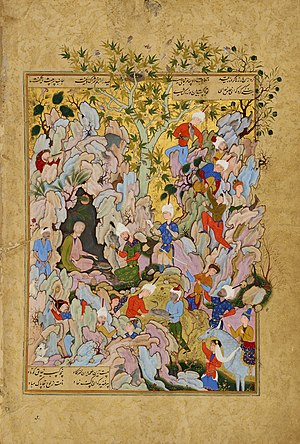 Ibrahim Mirza - Persian miniature from the Haft Awrang in the Freer Gallery of Art, 1556–65, commissioned by Ibrahim Mirza and made in Mashhad.