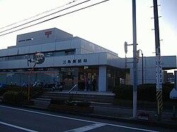 三島郵便局 - Wikipedia