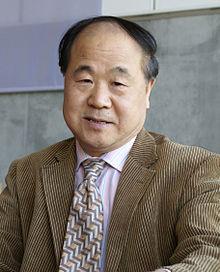 Лаўрэатам Нобелеўскай прэміі па літаратуры названы Мо Янь