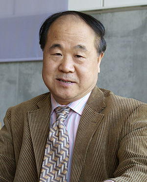 Mo, Yan (1955-)