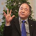 Mo Yan 15 2012.jpg