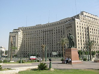 Tahrir Square - View south towards the Mogamma building and Omar Makram statue
