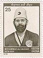 Mohammad Ali Jauhar 1978 stamp of India.jpg