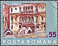 Molibieri Palace Venice by Gheorghe Petrascu 1972 Romanian stamp.jpg