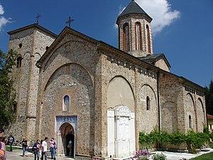 Stefan Dragutin - Image: Monastère Raca 01