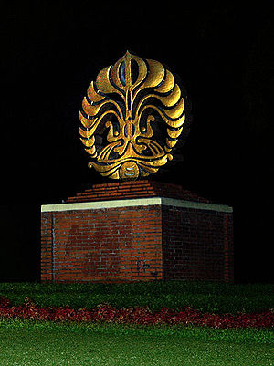 University of Indonesia - Monument at UI Depok Campus
