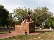 "Monument ""On the Afghan Trail"" 02.jpg"