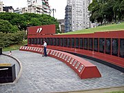Archivo:Monumento Malvinas Plaza San Martin I.jpg monumento malvinas plaza san martin