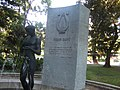 Monumento a Ruben Darío en Parque Forestal, Santiago de Chile.JPG