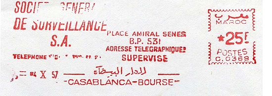 Morocco stamp type C1.jpg