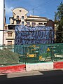 Moscow, Bolshoy Golovin 7 demolished June 2010 01.JPG