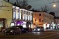 Moscow, Pokrovka 16 and 14-2, January 2014.jpg