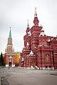 Moscow (8352306484).jpg