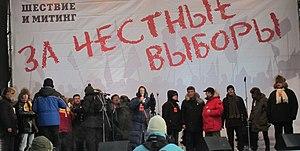 Lyudmila Ulitskaya - Lyudmila Ulitskaya on Bolotnaya Square in Moscow in February 2012
