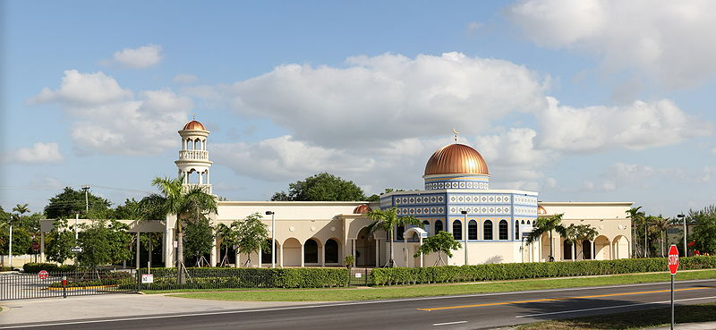 File:Mosque in Boca Raton, FL.jpg