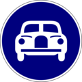 Motor vehicles on The Motor way PW03 R2 11.png