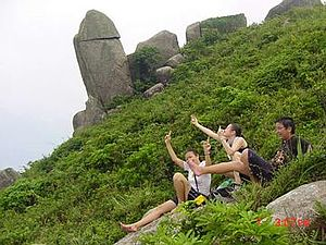 Lamma Island - Example of a naturally formed rock found near the summit of Mt. Stenhouse.