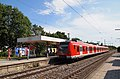 Munich - Riem train station.jpg
