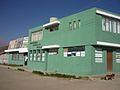 Municipalidad Distrital de Polobaya.jpg