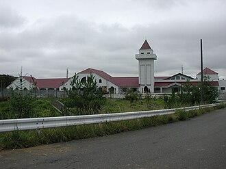 Mutsu, Aomori - Mutsu City Hall