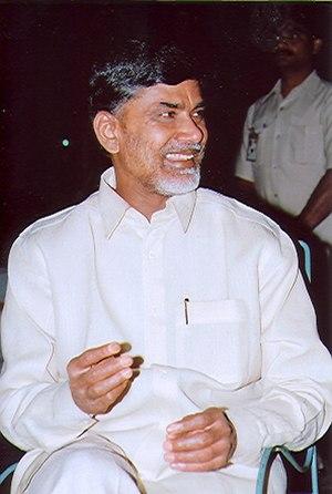 Indian general election, 2004 (Andhra Pradesh) - Image: N. Chandrababu Naidu