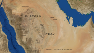 Modern-day Nejd is a plateau bounded by the Nefud, Dahna, and Empty Quarter deserts, as well as by the mountains of Hejaz and 'Asir.