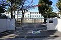 Nagoya City Josai Elementary School 20171112.jpg