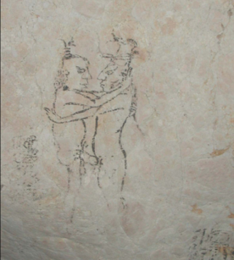 Chin (deity) - Ithyphallic creature embracing nobleman, Naj Tunich cave