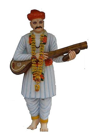Namdev - Picture of Bhagat Namdev in Punjab