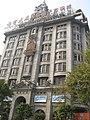 Nan Fang Building.JPG