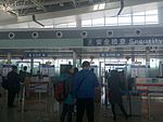 Nanchang Changbei International Airport 20150328 114732.jpg