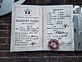 Nansen passport memorial.jpg