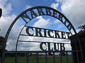 Narberth Cricket Club and sportsground - geograph.org.uk - 529562.jpg