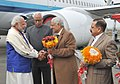 Narendra Modi being received by the Governor of Jammu and Kashmir, Shri N.N. Vohra, the Chief Minister of Jammu and Kashmir, Shri Mufti Mohammad Sayeed and the Minister of State for Development of North Eastern Region (IC).jpg