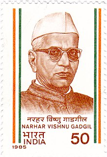 Narhar Vishnu Gadgil 1985 stamp of India.jpg