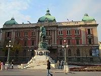 Narodni muzej Beograd.jpg