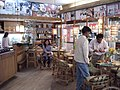Nathmulls tea showroom (7353754948).jpg