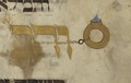 National Library of Israel, image from the Rothschild Haggadah, high resolution 486088 022.tif