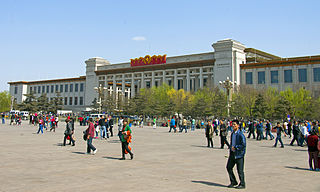 National Museum of China Art museum, history museum in Beijing