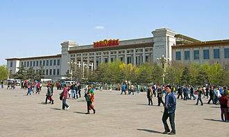 National Museum of China - West (front) facade of museum, from Tiananmen Square, 2014