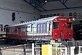 National Railway Museum - I - 15206496417.jpg