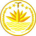 National emblem of Bangladesh
